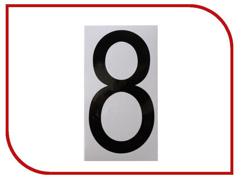 Наклейка на авто Цифра 0 наружная 17.5x33cm 00972 - фото 4