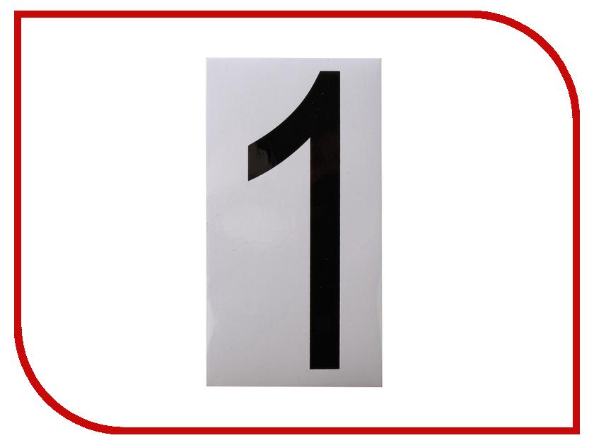 Наклейка на авто Учебное транспортное средство У треугольная наружная 17x19cm 00277 - фото 6