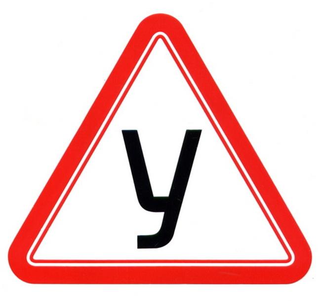 Наклейка на авто Знак У Учебное транспортное средство У треугольная наружная 17x19cm 00277 знак наклейка шипы