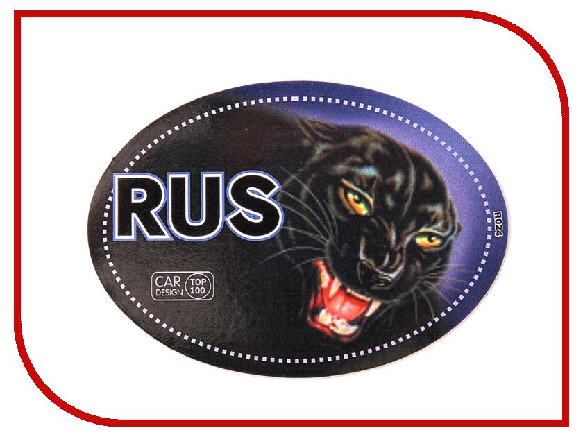 Наклейка на авто RUS Пантера полноцветная овальная наружная 10x14cm 00479