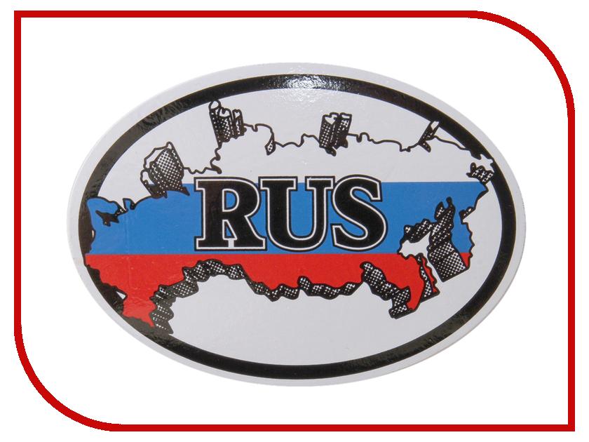 Наклейка на авто Знак RUS Карта овальная наружная 10x14cm 00423 htc p3300 rus