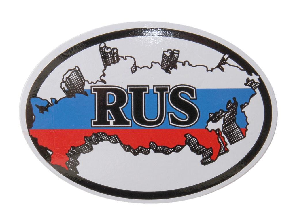Наклейка на авто Знак RUS Карта овальная наружная 10x14cm 00423