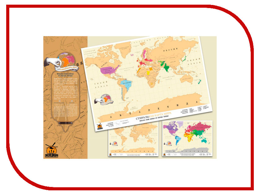 Гаджет Карта мира Экспедиция ESM-02 стираемая карта мира купить