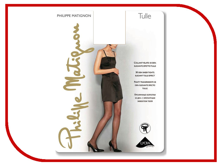 Колготки Philippe Matignon Tulle размер 2 плотность 20 Den Playa-Nature philippe matignon колготки miro 15 cappuccio