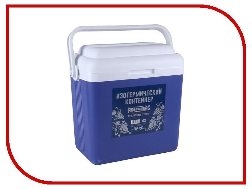 Термоконтейнер Rosenberg RPL-805005
