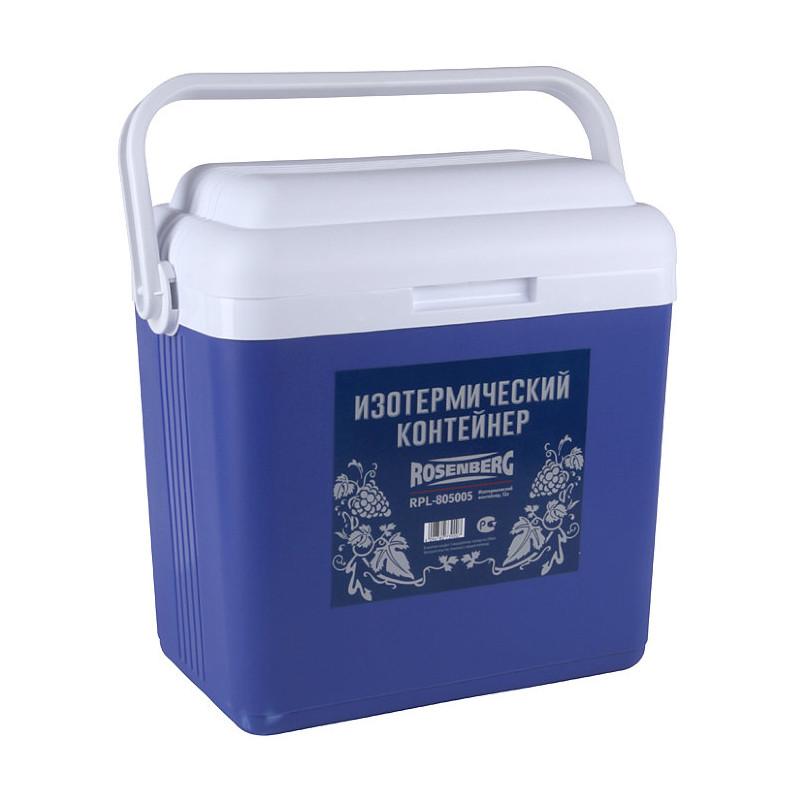 Термоконтейнер Rosenberg RPL-805005 термос rosenberg rpl 420005