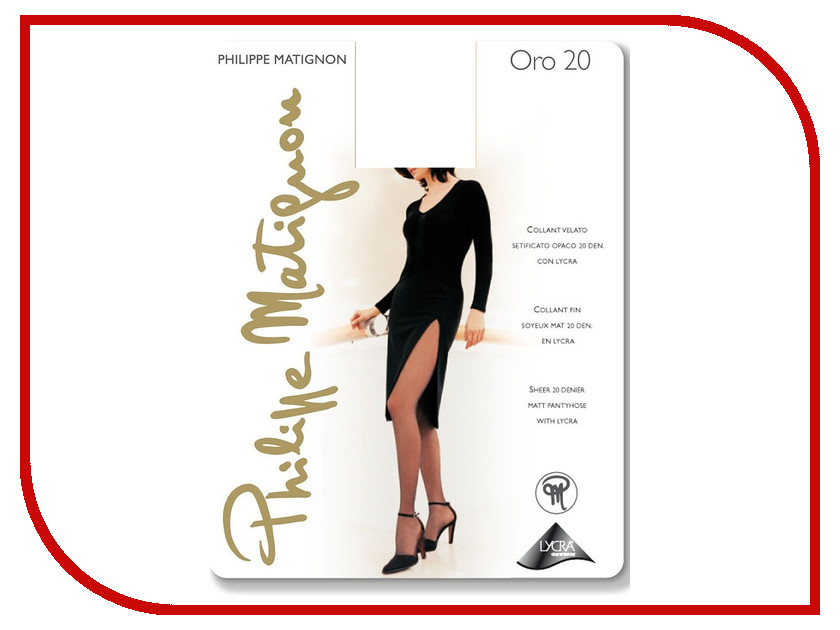 Колготки Philippe Matignon Oro размер 4 плотность 20 Den Cognac philippe matignon колготки miro 15 cappuccio