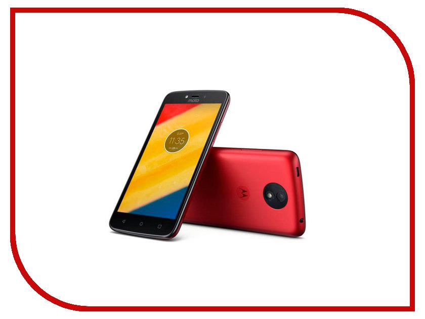 Сотовый телефон Motorola Moto C Plus XT1723 Metallic Chery фурла купить копию