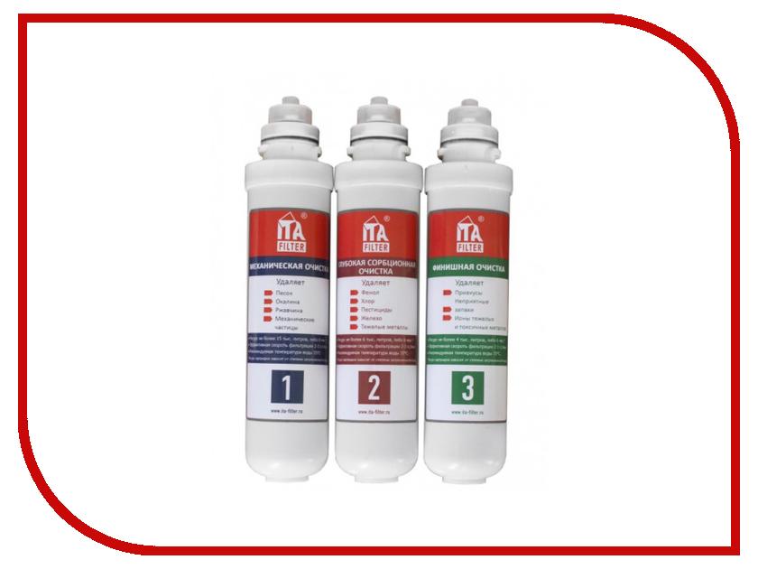 Фильтр для воды ITA Filter Комплект Картриджей Стандарт F60101 фильтр магистральный для воды ita filter ita 10 1 2 f20110 1 2