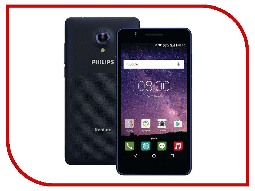 Сотовый телефон Philips S386 Xenium Navy мобильный телефон philips xenium e168 black