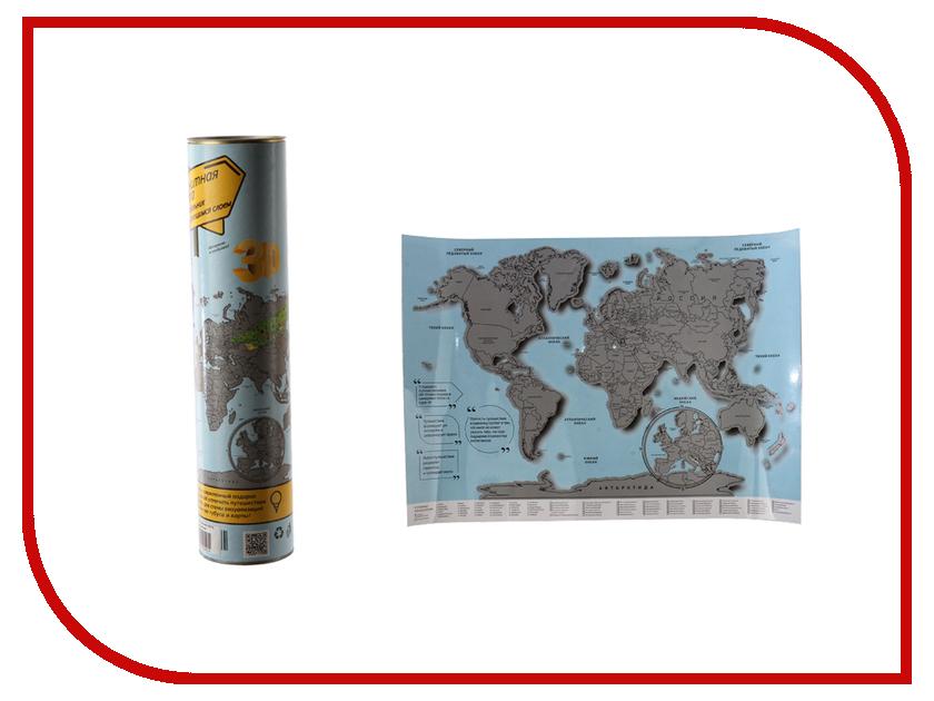 Гаджет Megamind Стиральная карта Мира на холодильник M3195