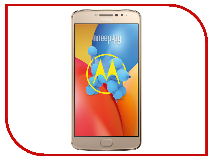 Сотовый телефон Motorola Moto E Gen.4 Plus 16Gb Fine Gold картридж brother lc3619xlbk черный