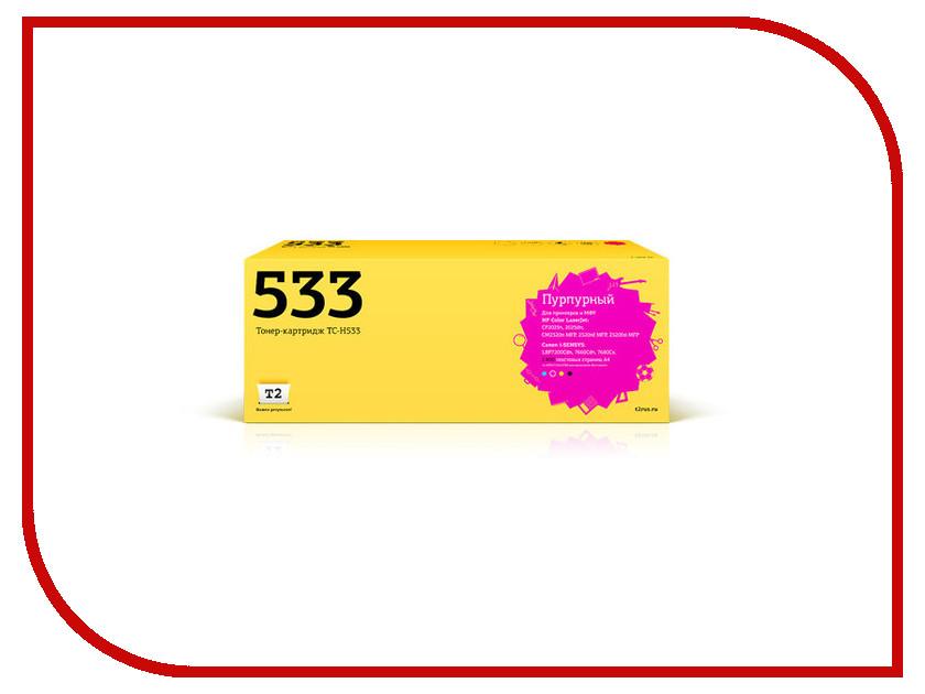 Картридж T2 Magenta для Color LaserJet CP2025n/CP2025dn/CM2320n MFP/CM2320nf MFP/CM2320fxi MFP/Canon i-SENSYS LBP7200Cdn Cartrige 718M 2800стр. TC-H533 картридж t2 для hp tc h85a laserjet p1102 1102w pro m1132 m1212nf m1214nfh canon i sensys lbp6000 cartrige 725 1600 стр с чипом