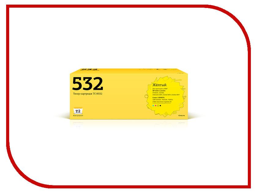 Картридж T2 Yellow для Color LaserJet CP2025n/CP2025dn/CM2320n MFP/CM2320nf MFP/CM2320fxi MFP/Canon i-SENSYS LBP7200Cdn Cartrige 718Y 2800стр. TC-H532 картридж t2 для hp tc h85a laserjet p1102 1102w pro m1132 m1212nf m1214nfh canon i sensys lbp6000 cartrige 725 1600 стр с чипом