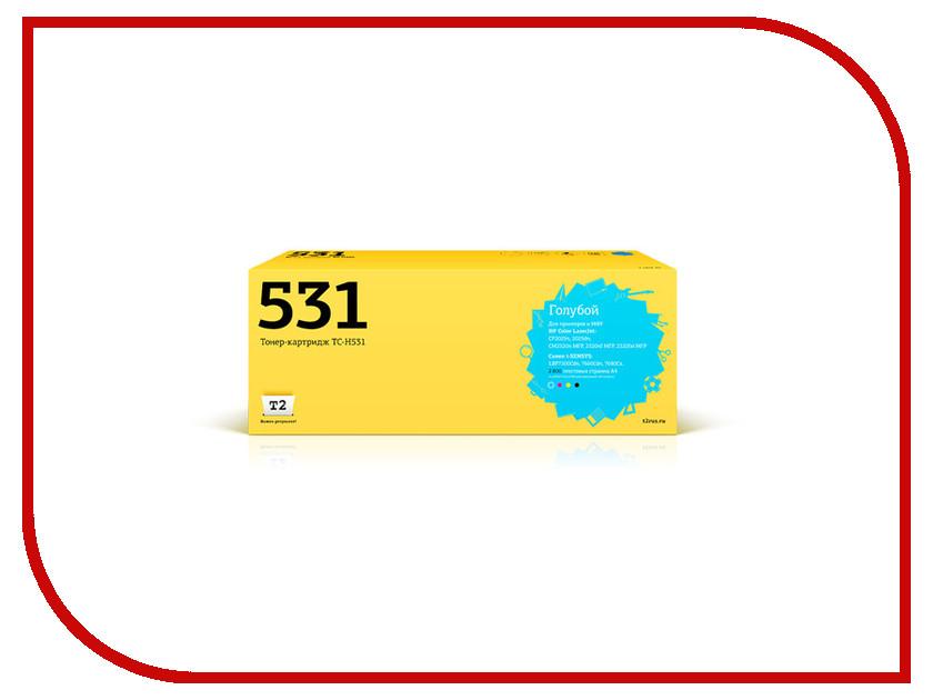 Картридж T2 Cyan для Color LaserJet CP2025n/CP2025dn/CM2320n MFP/CM2320nf MFP/CM2320fxi MFP/Canon i-SENSYS LBP7200Cdn Cartrige 718C 2800стр. TC-H531 картридж t2 для hp tc h85a laserjet p1102 1102w pro m1132 m1212nf m1214nfh canon i sensys lbp6000 cartrige 725 1600 стр с чипом