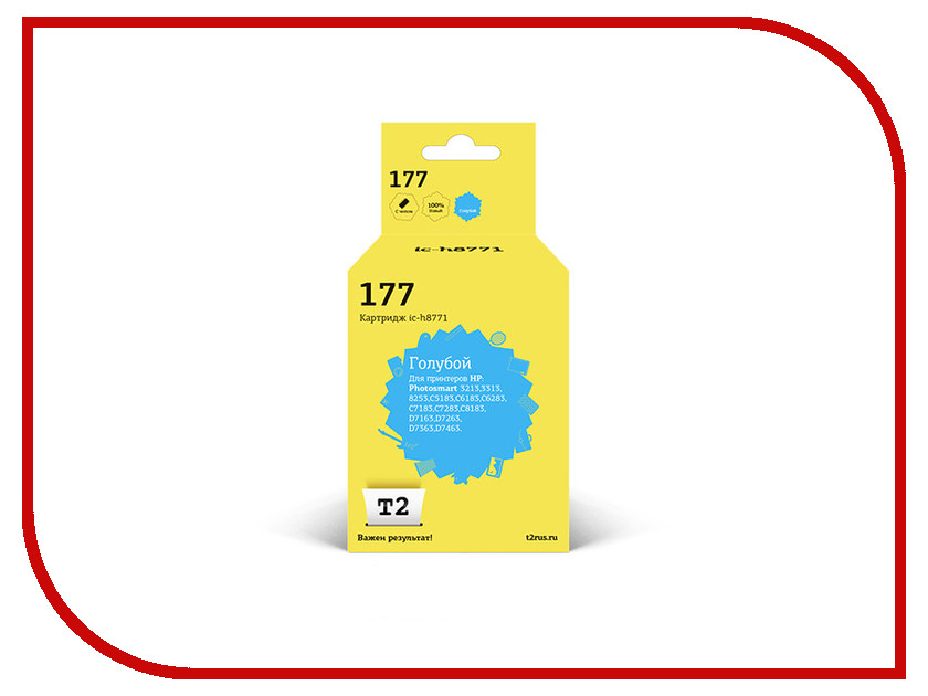 Картридж T2 Cyan для Photosmart 3213/3313/8253/C5183/C6183/C6283/C7183/C7283/C8183/D7163/D7263/D7363/D7463 IC-H8771