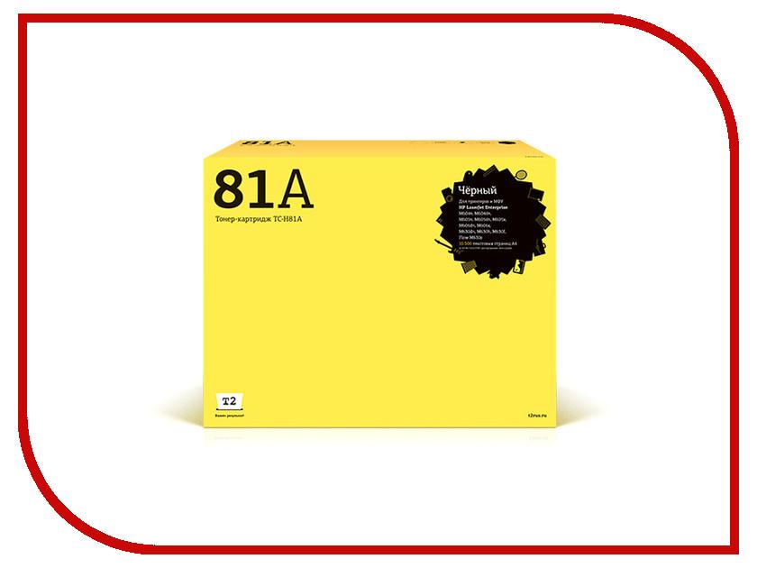 Картридж T2 для LaserJet Enterprise M604n/M604dn/M605n/M605dn/M605x/M606dn/M606x/M630dn/M630h/M630f/Flow M630z 10500стр. TC-H81A t a t u t a t u 200 km h in the wrong lane 10th anniversary edition cd