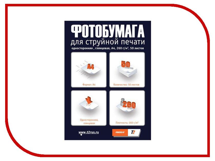 Фотобумага T2 PP-108 Односторонняя Глянцевая 260g/m2 A4 50 листов