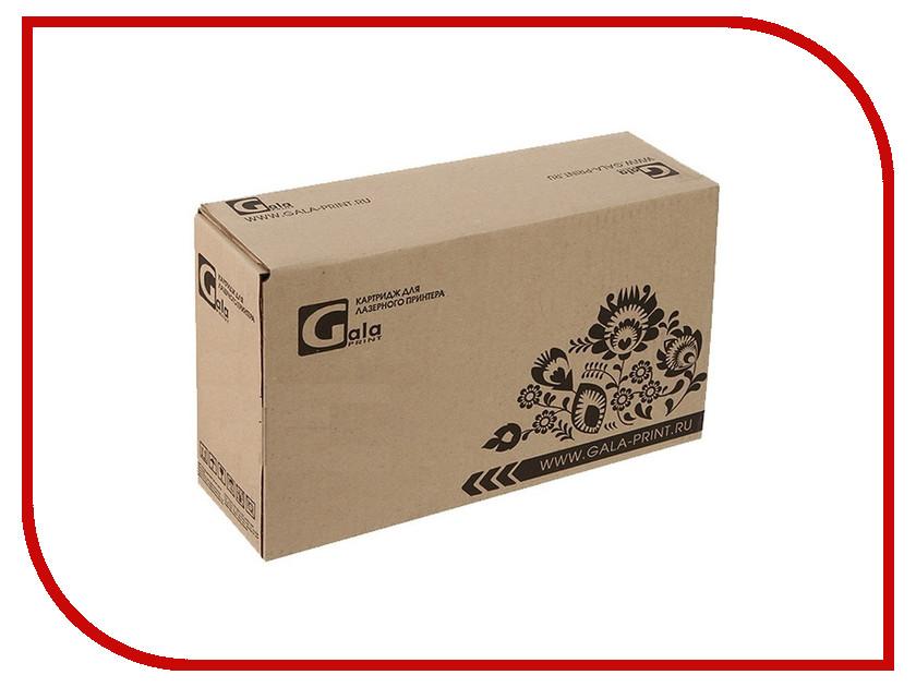 Картридж GalaPrint для LaserJet Pro M402d/M402dn/M402n/M426dw/M426fdn/M426fdw 9000стр. GP-CF226X дрель миксер boerte em6202b