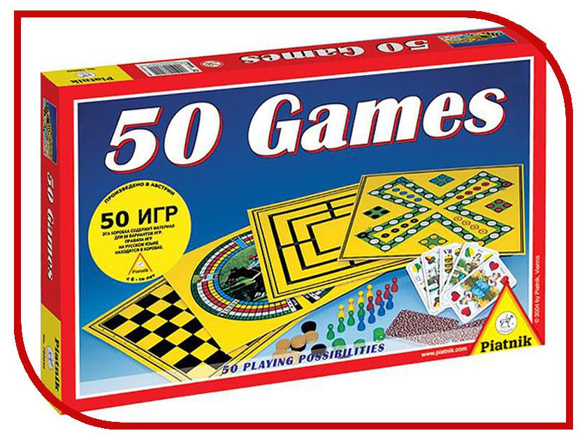 Настольная игра Piatnik 50 игр 780042 настольная игра для вечеринки piatnik тик так бумм вечеринка 737497