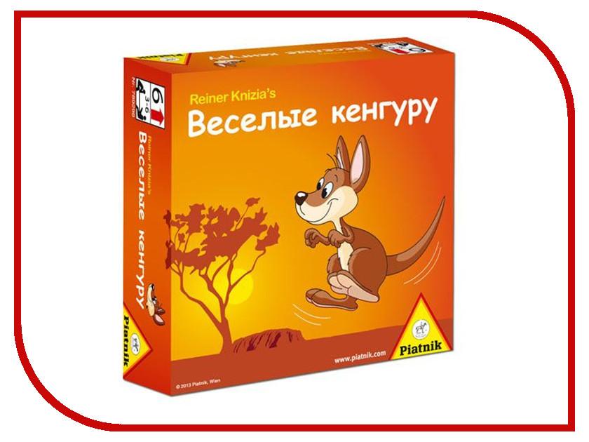 Настольная игра Piatnik Веселые кенгуру 789298