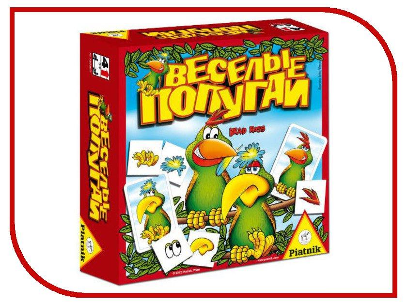 Настольная игра Piatnik Веселые попугаи 789397 мерцающий песок попугаи