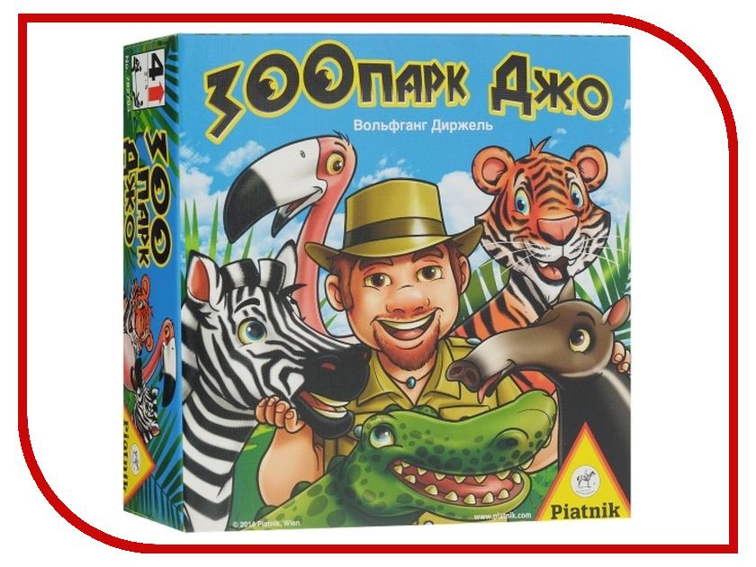 Настольная игра Piatnik Зоопарк Джо 792793 быстрее молнии piatnik