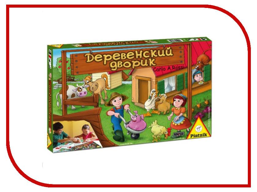 Настольная игра Piatnik Деревенский дворик 789892 mag rus мозаика магнитная деревенский дворик
