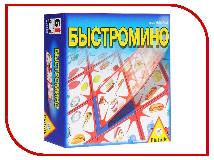 Настольная игра Piatnik Быстромино 789496 быстрее молнии piatnik