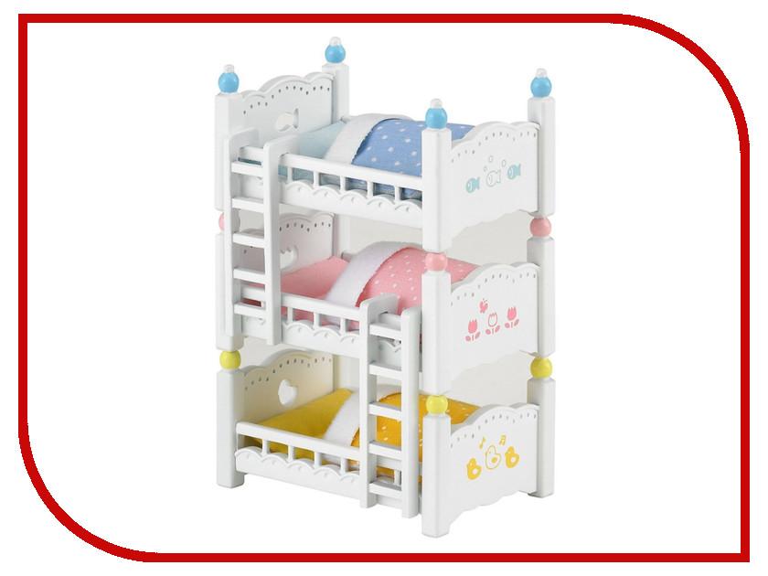 Игровой набор Sylvanian Families Трехъярусная кровать 4448