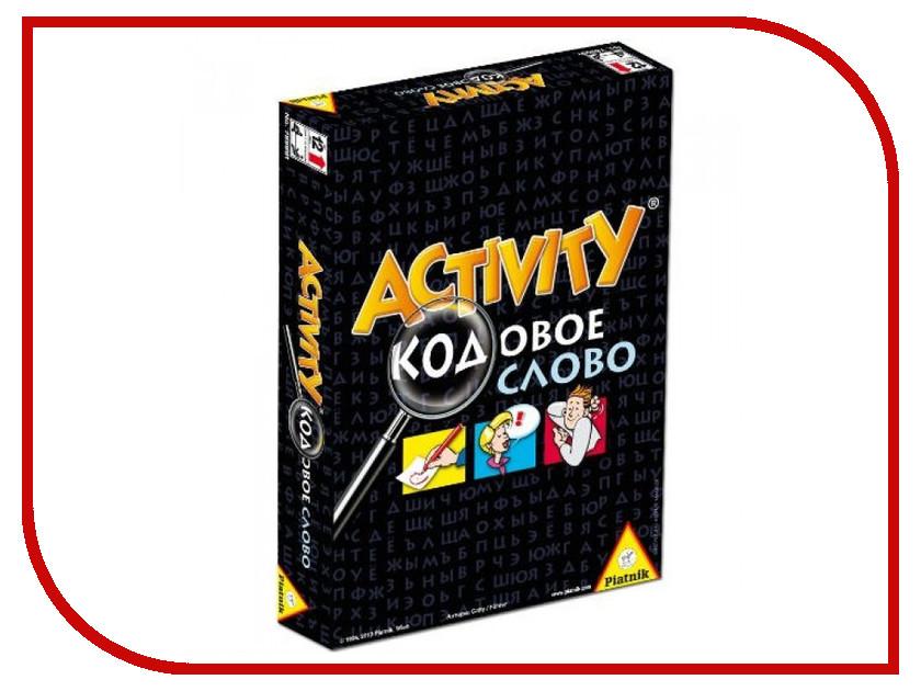 Настольная игра Piatnik Activity Кодовое слово 789991 кпб a 172 2
