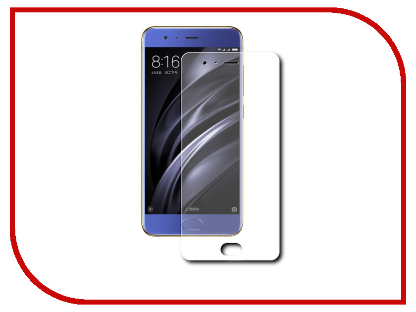 Аксессуар Защитное стекло Xiaomi Mi6 Zibelino TG Full Screen 0.33mm 2.5D Gold ZTG-FS-XMI-MI6-GLD