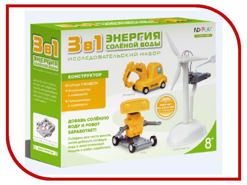 Конструктор ND Play Энергия солёной воды 265 615 конструктор nd play автомобильный парк 265 608
