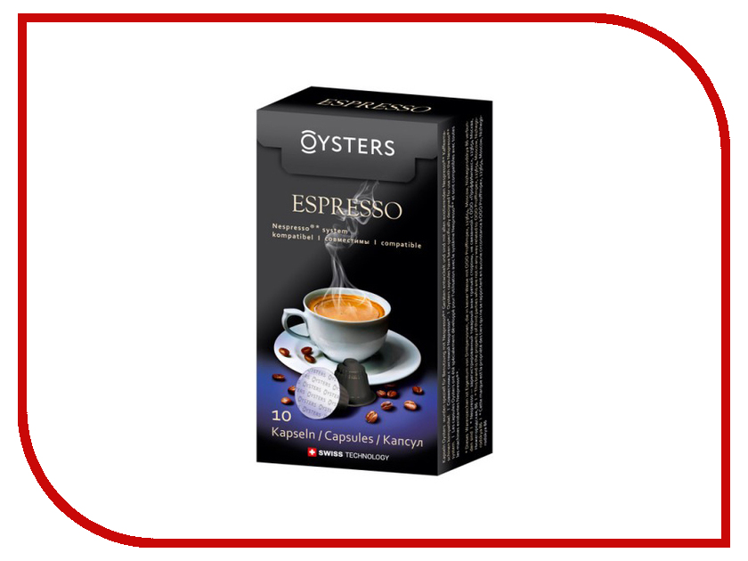 Капсулы Oysters Nespresso Espresso 10шт oysters indian v black white