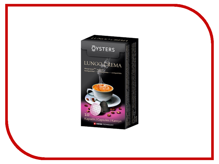 Капсулы Oysters Nespresso Lungo Crema 10шт oysters novgorod blue