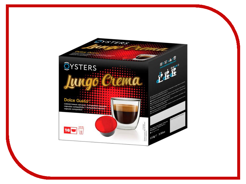 Капсулы Oysters Dolce Gusto Lungo Crema 16шт ноутбук трансформер oysters t104
