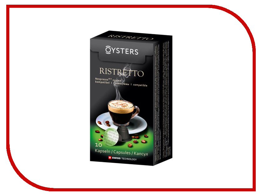Капсулы Oysters Nespresso Ristretto 10шт