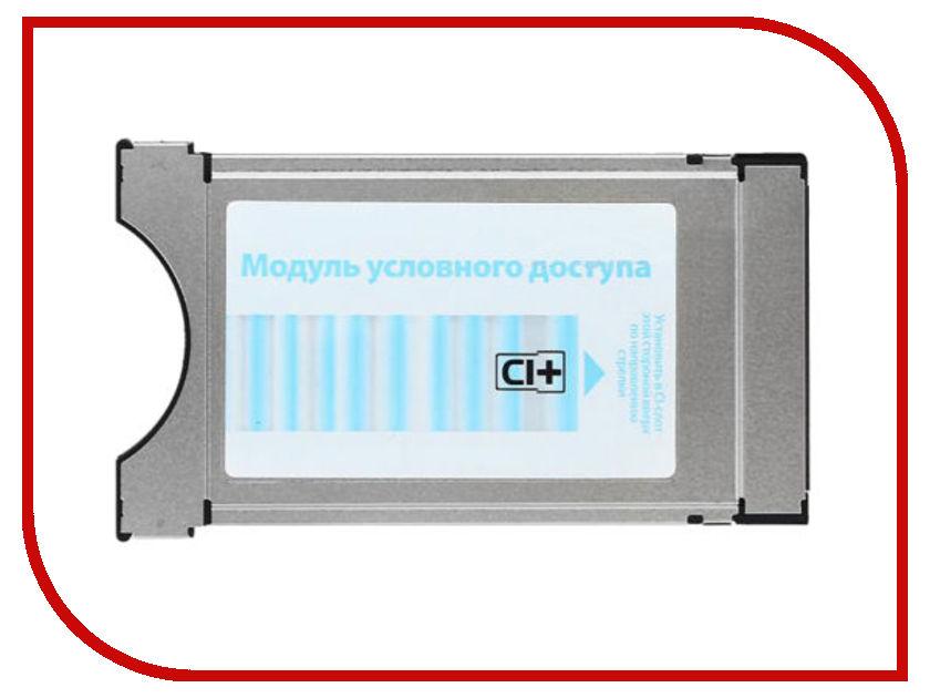 ТВ модуль условного доступа Триколор Единый UHD Европ 046/91/00048312