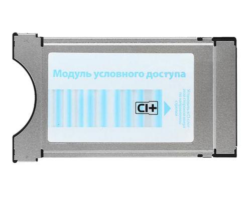 ТВ модуль условного доступа Триколор Единый UHD Европа 046/91/00048312
