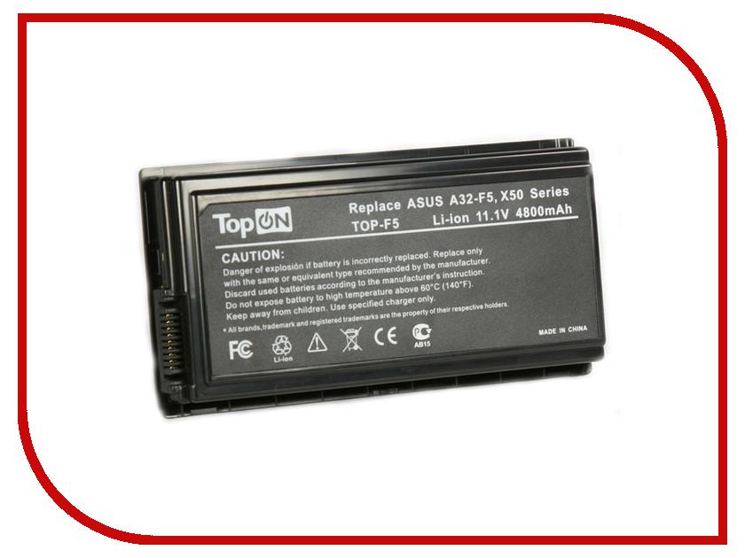 Аккумулятор ASUS A32-F5/A32-X50 for F5/F5N/F5R/X50 (not X51) Pitatel 4800/4400 mAh BT-132 / D-NB-868