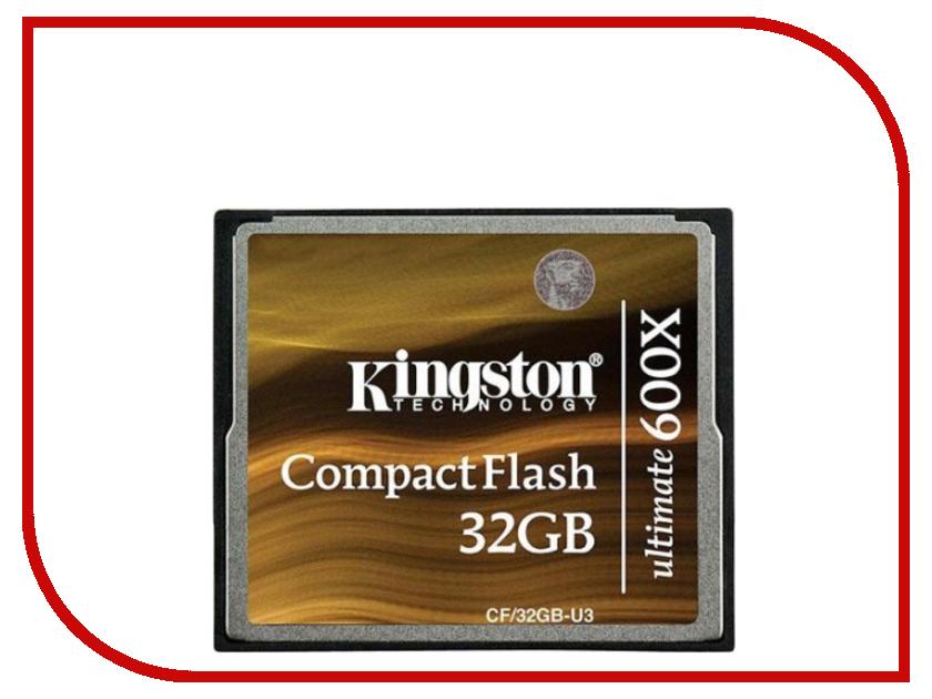 Карта памяти 32Gb - Kingston - Compact Flash Ultimate 600x CF/32GB-U3