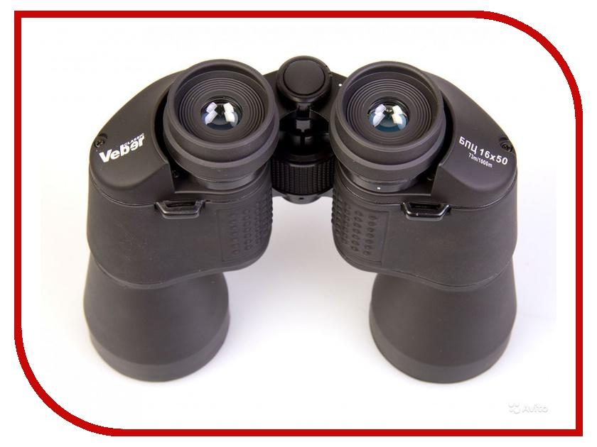 Бинокль Veber Classic БПЦ 16x50 VR Black