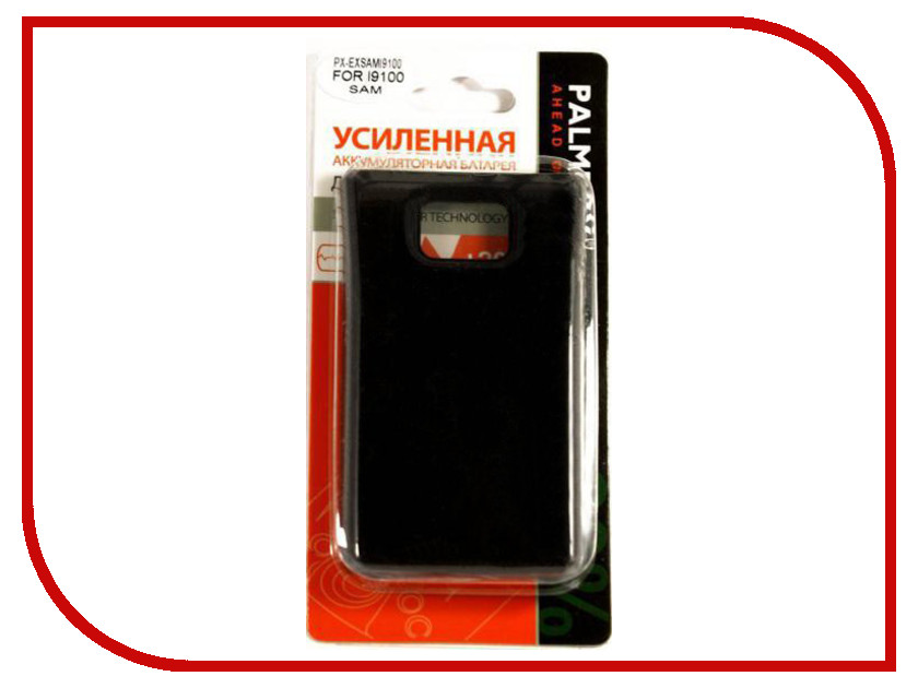 Аксессуар Аккумулятор Samsung GT-i9105 Galaxy S II Plus / GT-i9100 Galaxy S II Palmexx - усиленный! 3000/3500 mAh highscreen аккумулятор для easy s easy s pro 2200 mah