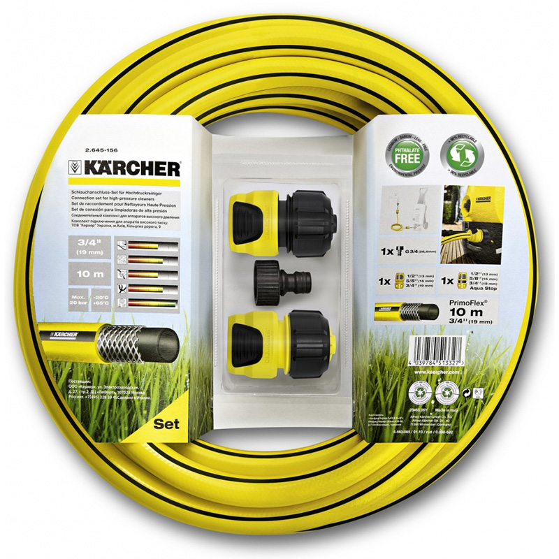 Фото - Шланг Karcher 2.645-156.0 Yellow шланг всасывающий karcher 3м 2 643 101 0