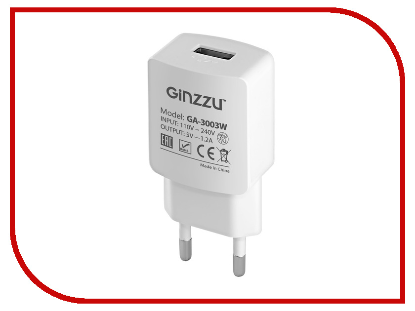Зарядное устройство Ginzzu USB 1.2A White GA-3003W
