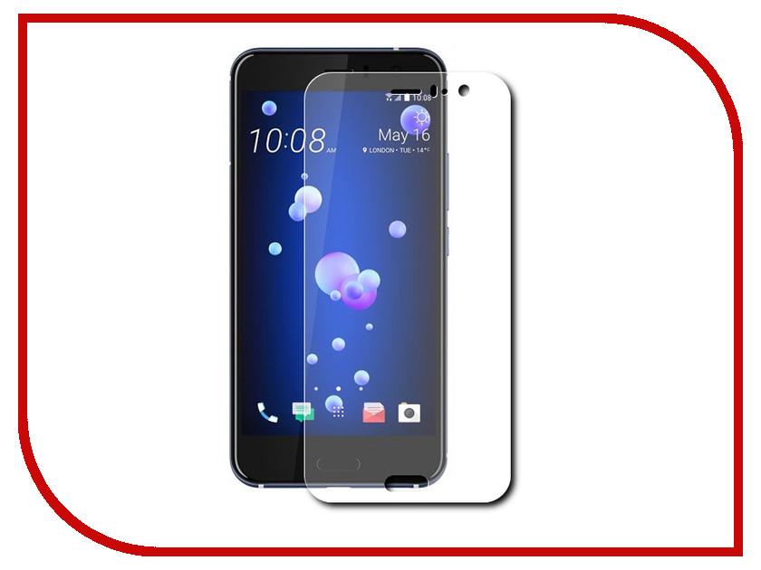 Аксессуар Защитное стекло HTC U11 Zibelino TG 0.33mm 2.5D ZTG-HTC-U11