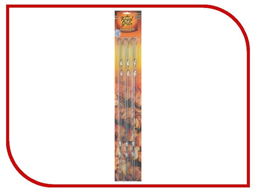 Набор шампуров RoyalGrill 80-057