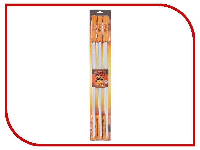 Набор шампуров RoyalGrill 80-059