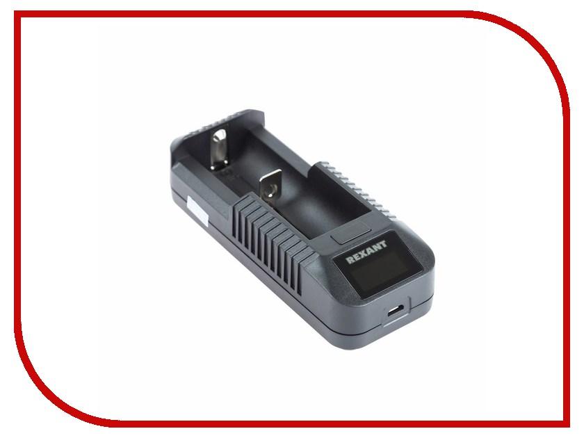 Зарядное устройство Rexant i1 18-2241