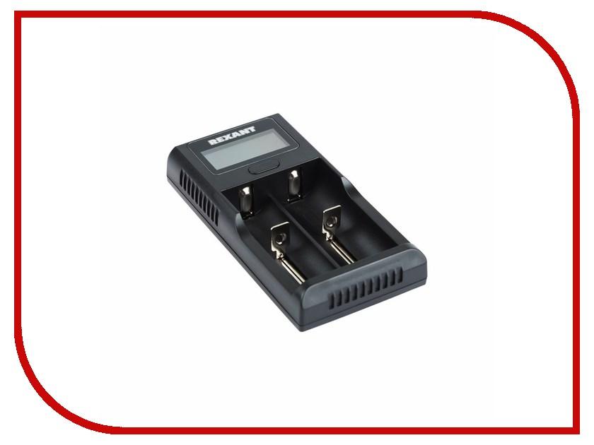 Зарядное устройство Rexant i2 18-2239